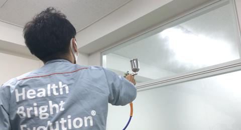 Health Bright Evolution ヘルスブライト エボリューション 施工方法