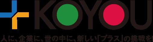 +KOYOU 人に、企業に、世の中に、新しい「プラス」の挑戦を!